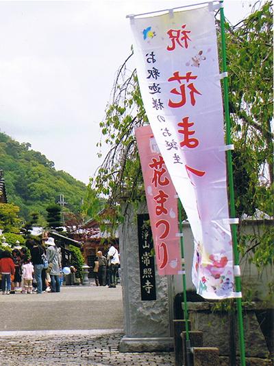 5月10日鬼子母神大祭・花まつりのご案内